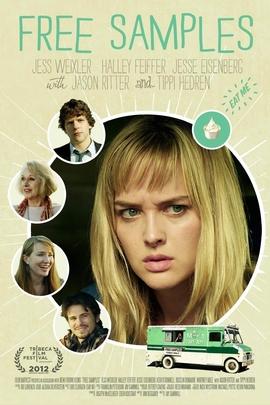 免费样品( 2012 )