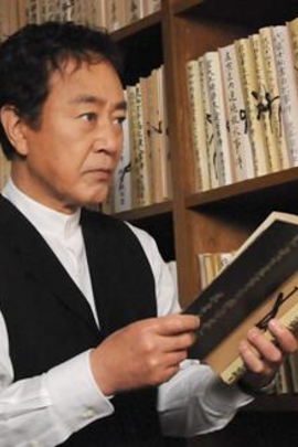 迷宫先生( 2012 )