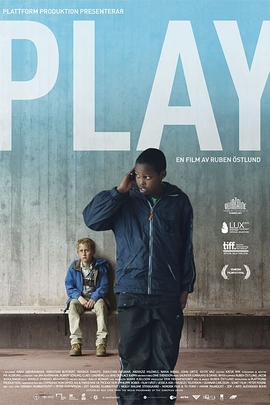 儿戏( 2011 )