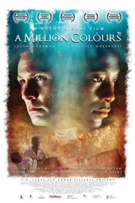 色彩斑斓( 2011 )
