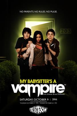 吸血鬼保姆( 2010 )
