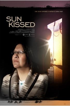 太阳之吻( 2012 )