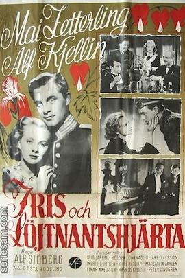 伊丽斯和上尉的心( 1946 )
