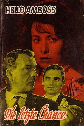 最后的机会( 1945 )