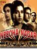 贫民窟/Neecha Nagar(1946)