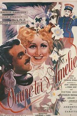 留心阿米利亚( 1949 )