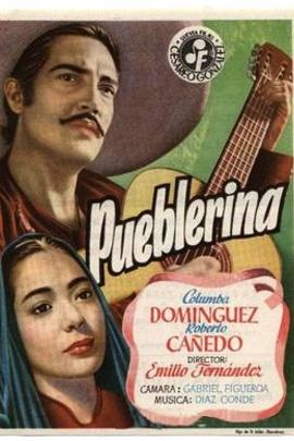 帕洛马( 1949 )