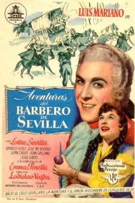 塞维利亚理发师历险记( 1954 )