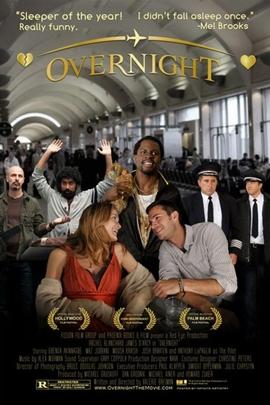 昨夜( 2010 )