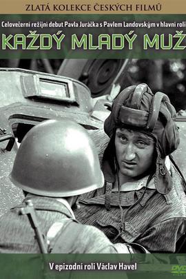 每个年轻人( 1966 )