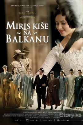 巴尔干半岛雨的气味( 2010 )