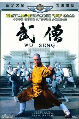 永乐恩仇( 2007 )