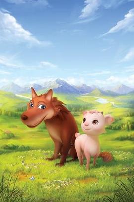 翡翠森林狼与羊 TV版( 2012 )