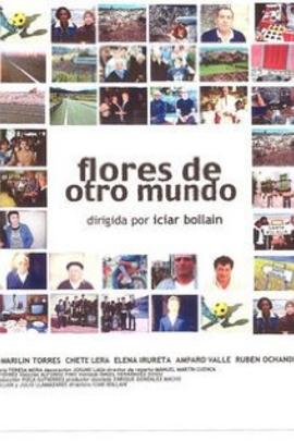 另一个世界的花( 1999 )