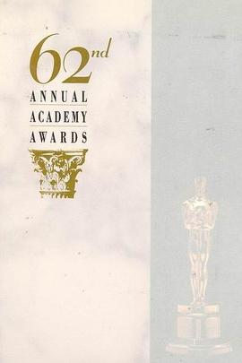 第62届奥斯卡颁奖典礼( 1990 )