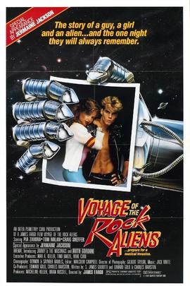 摇滚外星人的旅程( 1988 )