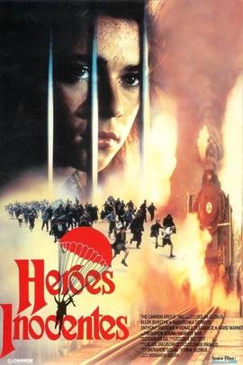 汉娜的战争( 1988 )