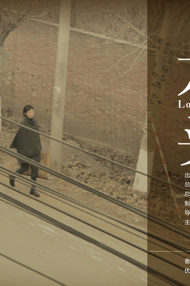 龙头( 2012 )