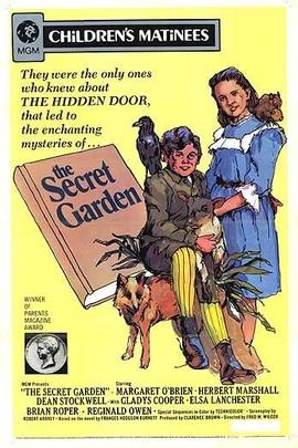 秘密花园( 1949 )