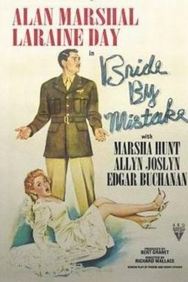 犯错的新娘( 1944 )