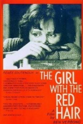 红发女孩( 1981 )