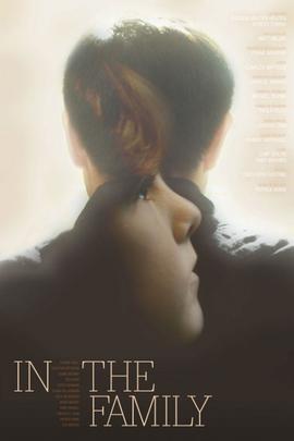 一家人( 2011 )