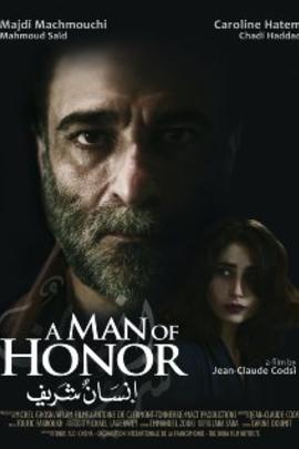 荣誉的人( 2012 )
