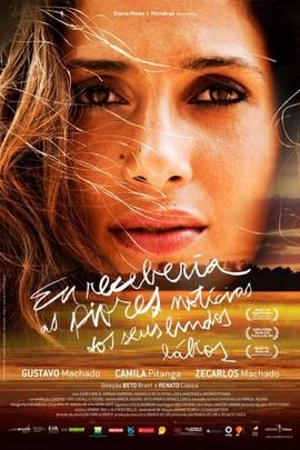 香唇物语( 2011 )