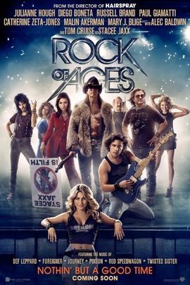 摇滚年代( 2012 )