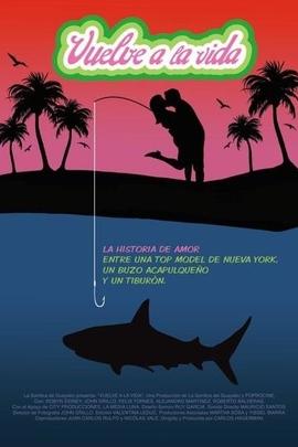 有鲨鱼!( 2010 )