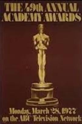 第49届奥斯卡颁奖典礼( 1977 )