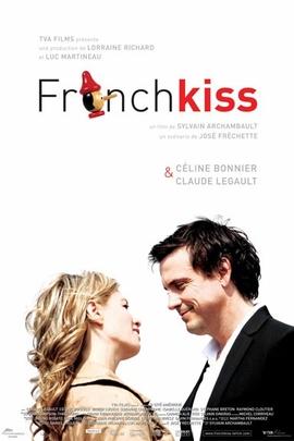 法国式接吻( 2011 )