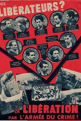 红色海报( 1976 )