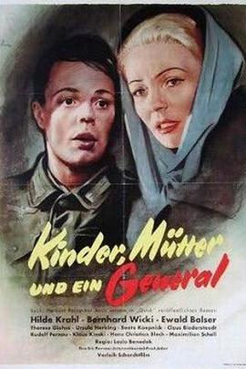 孩子,妈妈,和将军( 1955 )