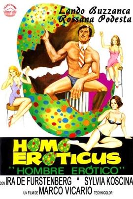 Homo Eroticus( 1971 )