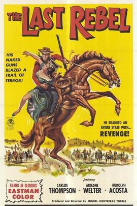 最后的反抗( 1958 )