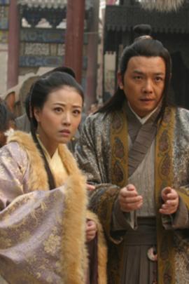 皮五传奇( 2012 )