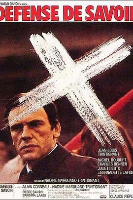 Défense de savoir( 1973 )
