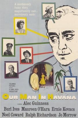 我们在哈瓦那的人( 1959 )