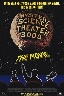 神秘科学影院3000( 1996 )