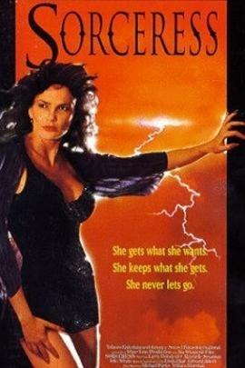 女巫( 1995 )