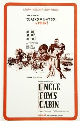 汤姆叔叔的小屋( 1965 )