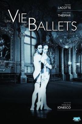 芭蕾人生( 2011 )
