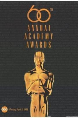 第60届奥斯卡颁奖典礼( 1988 )