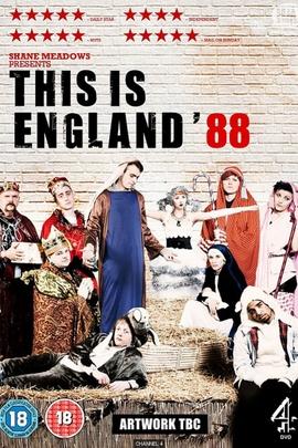 英伦88( 2011 )