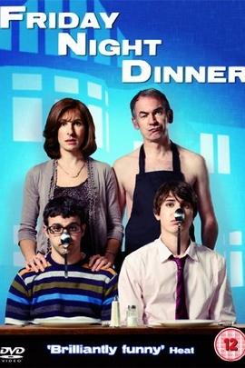 星期五晚餐( 2011 )