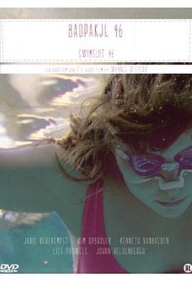 蛙镜水女孩( 2010 )