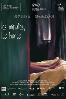 此时此刻的房间( 2009 )