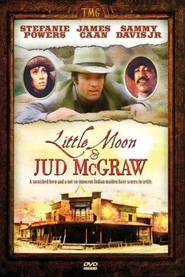 一路向西( 1975 )