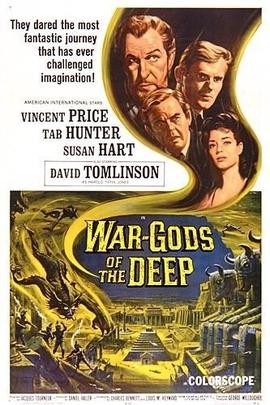 海底之城( 1965 )